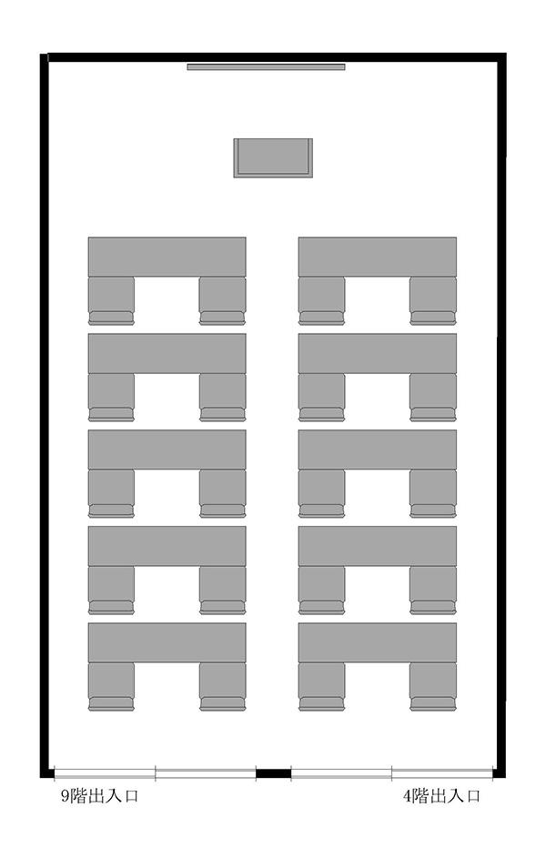 スクール形式(2名掛20名)