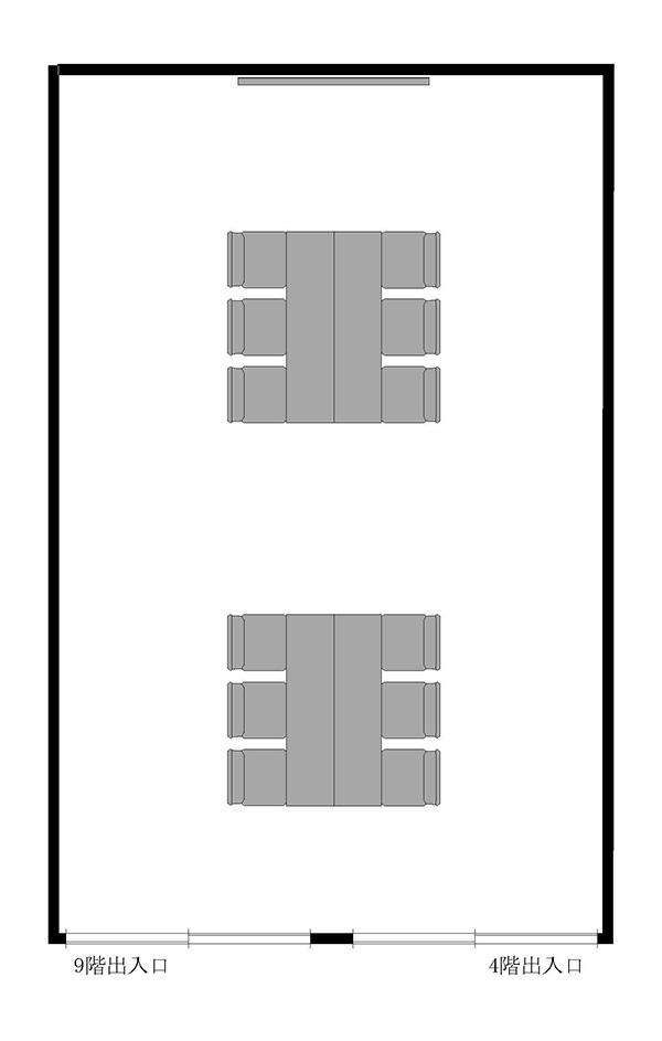 島形式(6名2島)