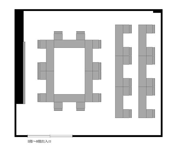 ロの字‗スクール形式混合