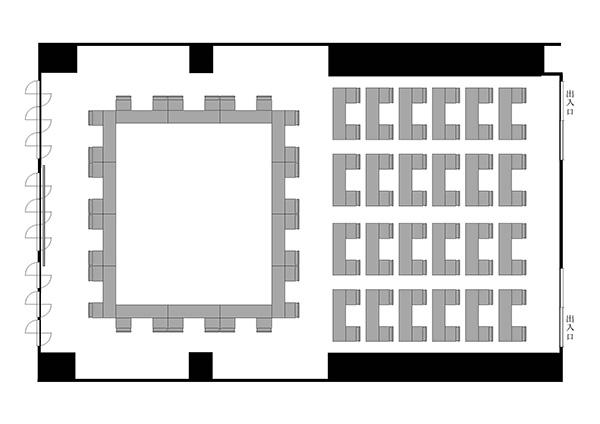 ロの字・スクール形式混合