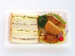 サンドウィッチ・ボックス