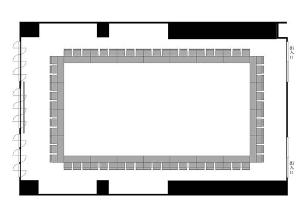 ロの字形式(3名掛66名)